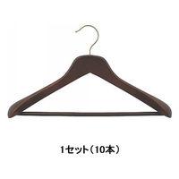 木製プレミアムハンガー ジャケットハンガー 1セット(10本:1本×10) I-Lex