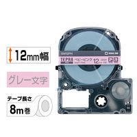 キングジム テプラ PROテープ 12mm カラーラベル ベビーピンクラベル(グレー文字) 1個 SW12PH