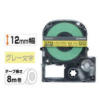 キングジム テプラ PROテープ 12mm カラーラベル レモンイエローラベル(グレー文字) 1個 SW12YH