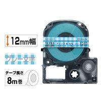 キングジム テプラ PROテープ 12mm チェック青(グレー文字) 1個 SWX12BH