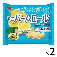 ブルボン ミニバームロール 塩レモンクリーム 139g 1セット(2袋入)