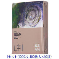 アスクル インクジェット用紙 写真用紙 印画紙 薄手 L判 1セット(1000枚:100枚入×10袋)