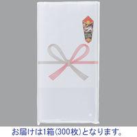 丸眞 ごあいさつタオル10P No.3 1箱(300枚:10枚入×30パック)【お買得タイプ】