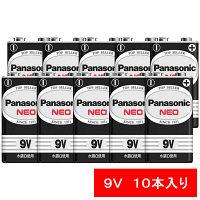 パナソニック マンガン乾電池 9V形 業務用パック 1パック(10本入) 6F22NB/1S