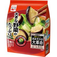 永谷園 おみそ汁大革命 野菜いきいき その1 1袋(3食入)
