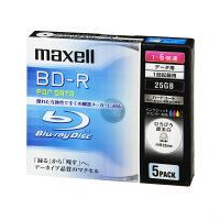 マクセル データ用BD-R 5枚 6倍速対応 BR25PWPC.5S 1パック(5枚入)