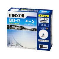 マクセル データ用BD-R 10枚 ワイドプリント対応 BR25PPLWPB.10S 1パック(10枚入)