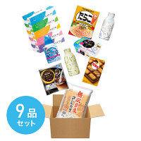 28%OFF【ロハコベストBOX】送料無料
