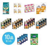 【ネコベストBOX3】ネコ人気ベストヒット10商品をセットに!25%OFF【500セット限定】福袋