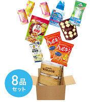 【ロハコベストBOX 1 第2弾】ベストヒットがセット1900円(送料無料)!28%OFF【1500セット限定】福袋