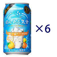 のんある気分 3種の柑橘サワーテイスト