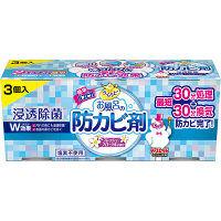 らくハピ お風呂の防カビ剤 フレッシュフローラルの香り 1パック(3個入) 浴室用 アース製薬
