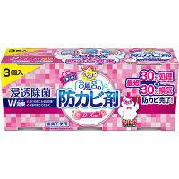 らくハピ お風呂の防カビ剤 ローズの香り 1パック(3個入) 浴室用 アース製薬