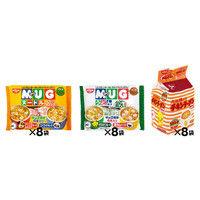 日清食品 マグタイプ袋麺&日清チキンラーメン Mini詰合せセット 1箱(88食入)
