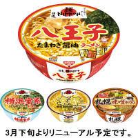 日清食品 麺ニッポン詰合せ 1箱(12食入)