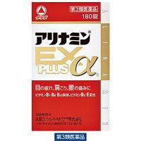 【第3類医薬品】アリナミンEXプラスα 180錠 武田コンシューマーヘルスケア