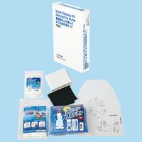 看護師さんが選んだ おう吐物処理キット 270187 業務用 10セット アスクル限定販売 三和製作所