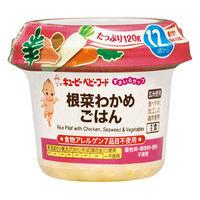 キユーピーベビーフード すまいるカップ 根菜わかめごはん 12ヵ月頃から 120g