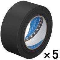 寺岡製作所 養生テープ P-カットテープ No.4140 塗装養生用 黒 幅50mm×長さ50m巻 1セット(5巻:1巻×5)