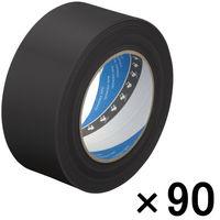 寺岡製作所 養生テープ P-カットテープ No.4140 塗装養生用 黒 幅50mm×長さ50m巻 1セット(90巻:30巻入×3箱)