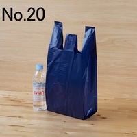 ネイビー No.20 0.02mm厚 1セット(1000枚:100枚×10袋) 伊藤忠リーテイルリンク