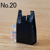 ブラック No.20 0.02mm厚 1セット(1000枚:100枚×10袋) 伊藤忠リーテイルリンク