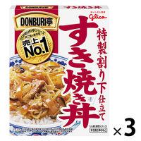 江崎グリコ DONBURI亭 すき焼き丼 170g 1セット(3食入)