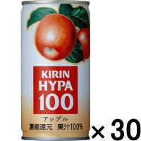 キリンハイパー100 アップル