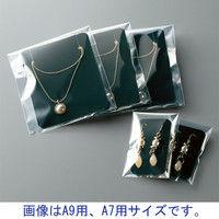今村紙工 OPP袋 ミニサイズ B6 透明袋 1セット(1000枚:100枚入×10袋)