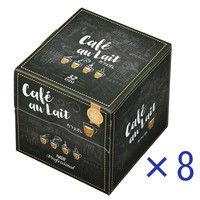 CafeCube(カフェキューブ)