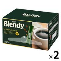 【スティックコーヒー】味の素AGF ブレンディ スティック 1セット(200本:100本入×2箱)