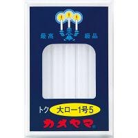 カメヤマ 大ローソク トク1号5 112g F00750067 1箱(20本入)