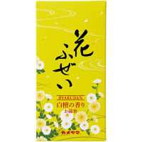 カメヤマ 線香 花ふぜい 黄 白檀 I10580300 1箱(約100g)