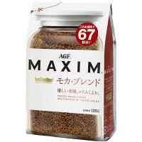 味の素AGF マキシム モカ・ブレンド 1袋(135g)