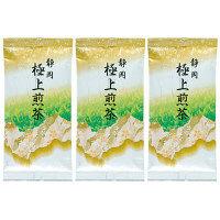 大井川茶園 大井川茶園 静岡極上煎茶 1セット(100g×3袋)