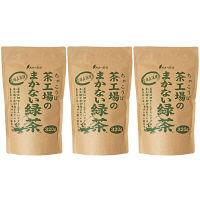 大井川茶園 茶工場のまかない緑茶 1セット(320g×3袋)
