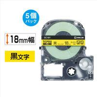 キングジム テプラ PROテープ 18mm エコロジーパック 黄ラベル(黒文字) 1箱(5個入)  SC18Y-5P