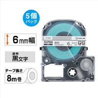 キングジム テプラ PROテープ 6mm エコロジーパック 透明ラベル(黒文字) 1箱(5個入) ST6K-5P