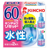 水性キンチョウリキッド60日用ローズ取替