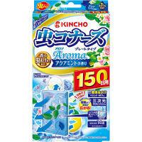 虫コナーズアロマ プレートタイプ 150日用 アクアミントの香り 1個 大日本除虫菊