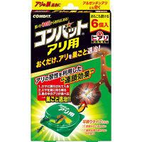 KINCHO コンバット 蟻用駆除剤 約3ヶ月間有効 1箱(6個入) 大日本除虫菊