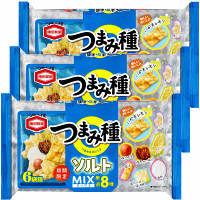 亀田製菓 つまみ種ソルトミックス 1セット(3袋入)