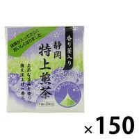 大井川茶園 香り茎入り静岡特上煎茶ティーバッグ 1セット(150バッグ:50バッグ入×3袋)