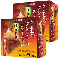 伊藤園 プレミアムティーバッグ ほうじ茶 1セット(100バッグ:50バッグ入×2箱)