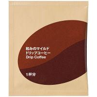 【ドリップコーヒー】関西アライドコーヒーロースターズ 和みのマイルド ドリップコーヒー 1セット(150袋:50袋入×3箱)