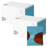 【ドリップコーヒー】関西アライドコーヒーロースターズ 濃くのビター ドリップコーヒー 1セット(500袋:250袋入×2箱)