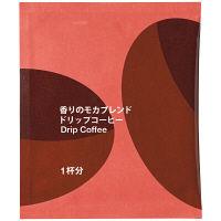 【ドリップコーヒー】関西アライドコーヒーロースターズ 香りのモカ ドリップコーヒー 1セット(150袋:50袋入×3箱)