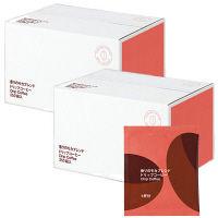 【ドリップコーヒー】関西アライドコーヒーロースターズ 香りのモカブレンド ドリップコーヒー 1セット(500袋:250袋入×2箱)
