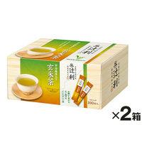 辻利 インスタント玄米茶 1セット(200本:100本入×2箱)