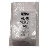 ラミジップ(R)(チャック袋)アルミタイプ AL-18 横180mm×縦260mm×底マチ53mm 1袋(50枚入) 生産日本社
